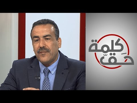 رئيس جمعية -إبصار- يشرح وضع المكفوفين في العالم العربي  - نشر قبل 24 ساعة