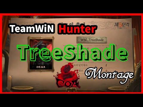 [ 제5인격 ] [ 第五人格 ]  COA3 TeamWiN 감시자 나무밑그늘(TreeShade) 매드무비  TeamWiN Hunter TreeShade COAIII Montage