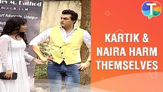 Naira & Kartik harm themselves to remove frustration | Yeh Rishta Kya Kehlata Hai | 9th October 2019