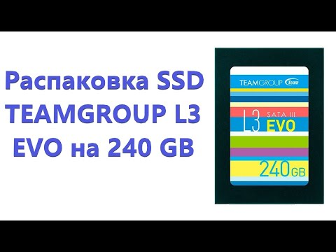 "Team L3 EVO 240GB 2.5"" SATAIII TLC (T253LE240GTC101)"