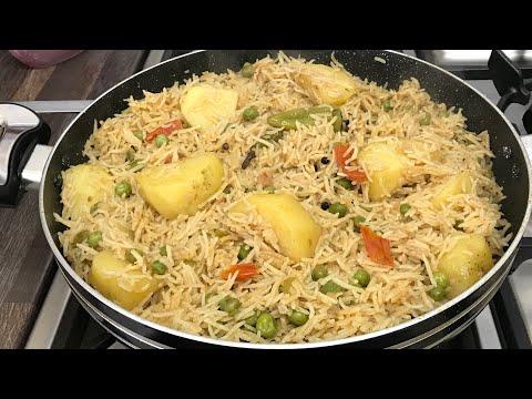 Aloo Matar Pulao By Yasmin's Cooking