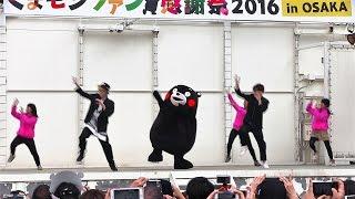 2016年2月に大阪西梅田スクエアで開催された「くまモンファン感謝祭」に...