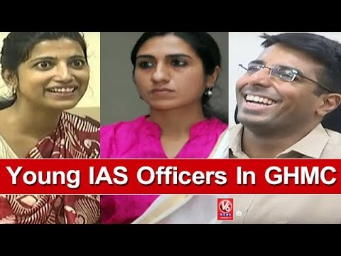 TS Govt Appoints Young And Dynamic IAS Officers In GHMC For Hyderabad Development | V6 News