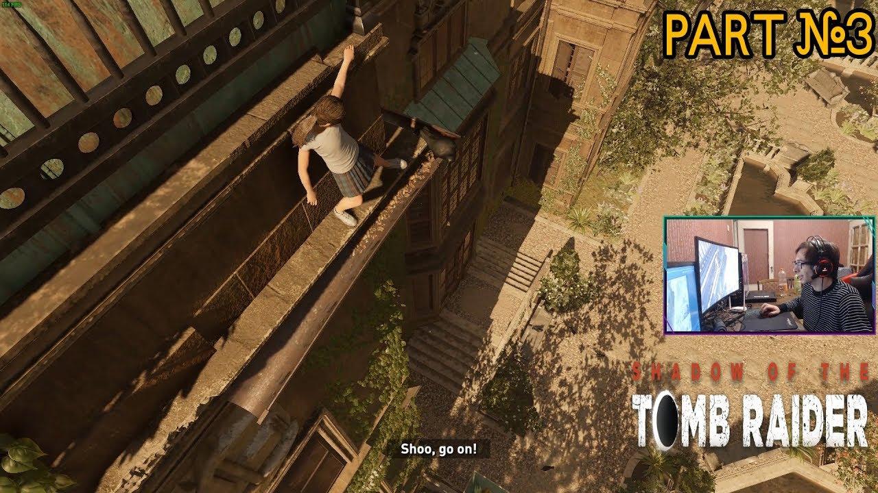 Upgrade-ები, პატარაობა და ფაზლები | Part #3 – Shadow of The Tomb Raider ქართულად