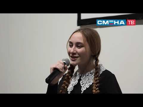 Для участников Всероссийского фестиваля русского языка и российской культуры прошел конкурс чтецов!