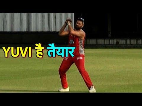 IPL 11: Yuvraj Singh Practices Hard in the Nets   Kings XI Punjab I Sports Tak