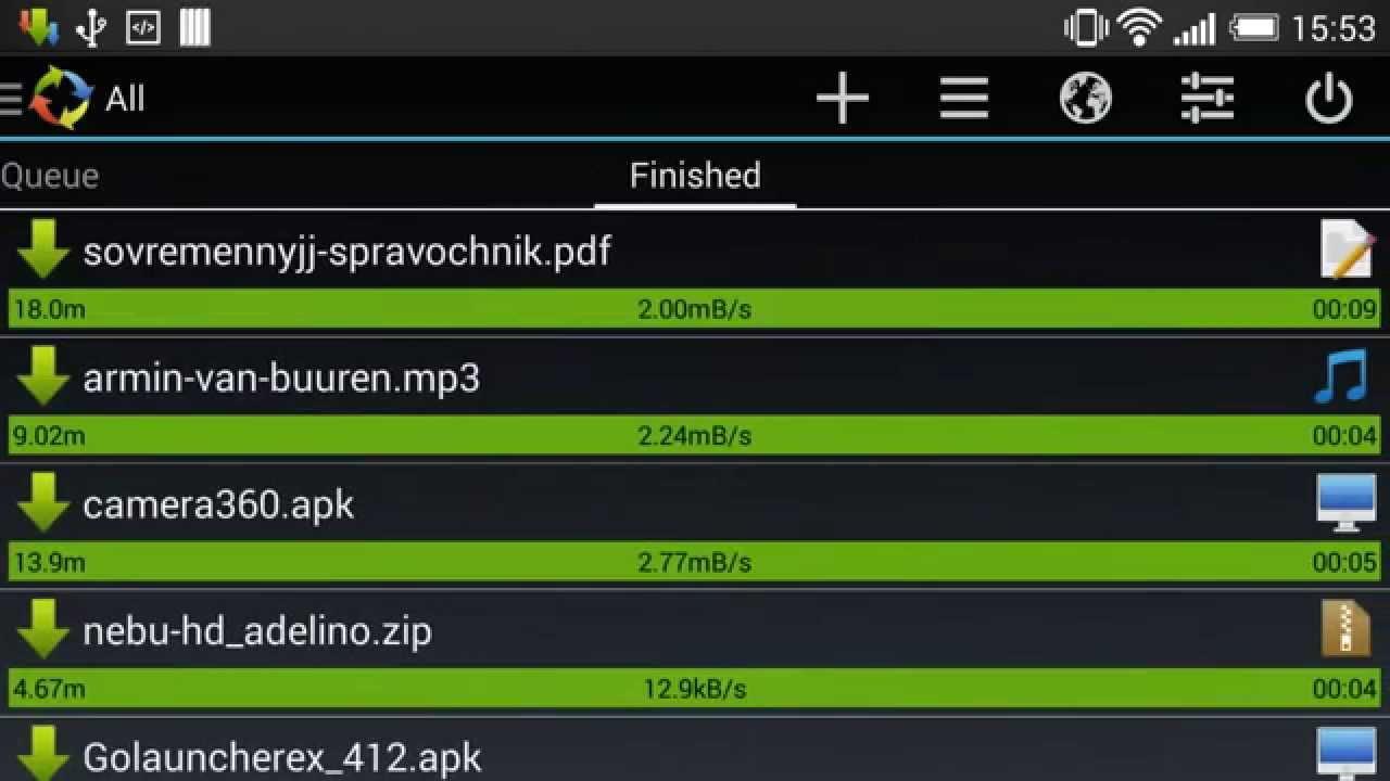 Advanced Download Manager | SlideME