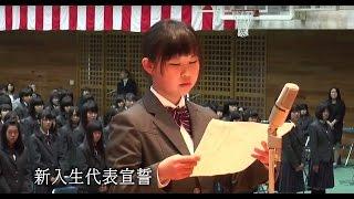 先生の生徒 « 平成29年度 入学式 « 岐阜聖徳学園高等学校