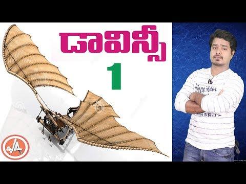 DAVINCI LIFE STORY PART 1 | Unknown Facts About Leonardo Da VINCI Revealed in Telugu | Vikram Aditya