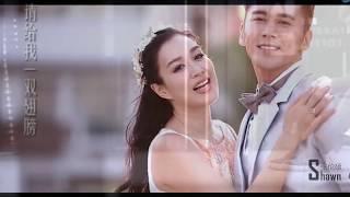 张伦硕2017最新单曲《你的肩膀》MV 完整版(饭制) *Shawn Zhang《Your Shoulder》Fanmade MV