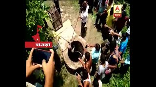 A fishing cat and crocodile rescued from two districts of Bengal