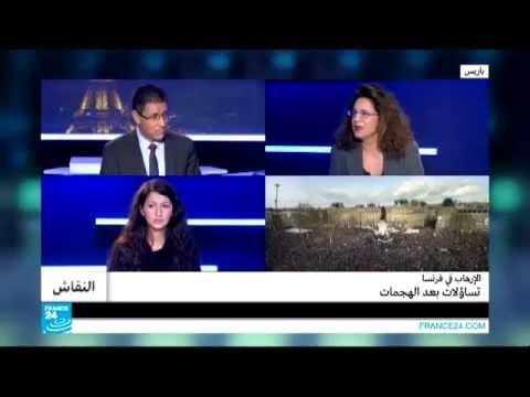 France 24 : CHARLIE HEBDO (en Arabe)