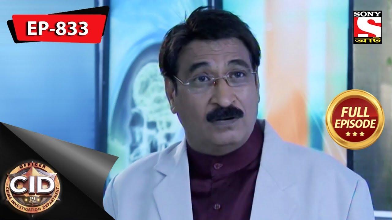 CID (Bengali) - Full Episode 833 - 18th August, 2019 - YouTube