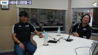 八戸BeFMで毎週金曜日19:30から放送中の『週刊フリーブレイズ』Youtube版。 8月26日から30日までの5日間、夕方生放送「ゆうらじ!Hachinohe」内で田中...