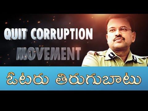 Voter Tirugubatu | Latest Song by JD Lakshmi Narayana IPS Fans | Telugu New Song | 2019