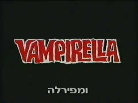 Vampirella - Trailer (1996)(VHS)(Hebrew Sub)