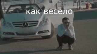 ПАРЕНЬ ИЗ КЛИПА ФАРАОНА (5 минут назад)
