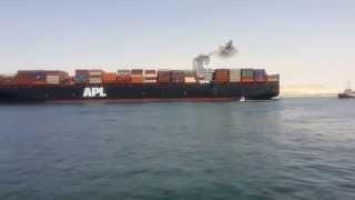 مغادرة أول سفنية  قناة السويس الجديدة منطقة البلاح بمرافقة احدى قاطرات هيئة قناة السويس 25يوليو