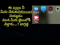 Best Android secret Apps in your Mobile || Telugu