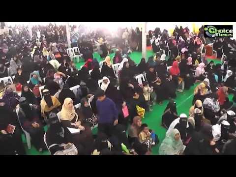City Conference 2017- Jamat e Islami e Hind