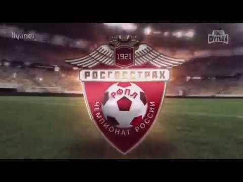 RFPL – Russian Football Premier League 2017/2018 intro