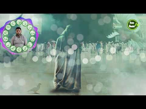 Hacı Rahib təvəssül duası-Dua Tawassul - دعای توسل