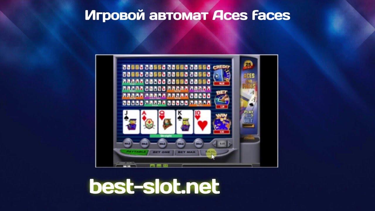 Игровой автомат русская рулетка делюкс
