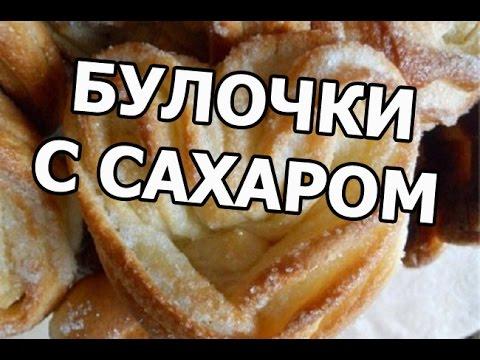 Тесто для пирожков рецепты с фото на Поварру 139
