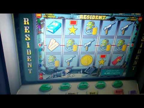 Игровые автоматы для дома купить