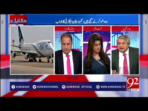 Muqabil - 10 October 2017 - 92NewsHDPlus