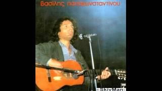 Βασίλης Παπακωνσταντίνου - Τώρα τώρα | Vasilis Papakonstantinou - Tora tora