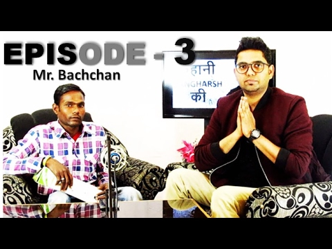 कहानी SANGHARSH की | Episode 3 | Inspiring Handicap Man From Korba Chhattisgarh | Full Episode