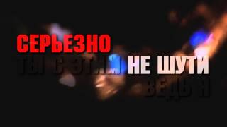 Егор Крид / KreeD - Невеста | Текст песни | Lyric video