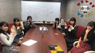 """いつの間にか終わっていたあの""""TⅡラジオ""""がHKT48公式YouTubeチャンネル..."""