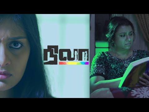 Nila | Moviebuff First Clap Season 2 Contest