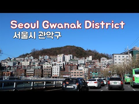 Driving in Seoul - Gwanak District(관악구) | An area with high hills and mountains.