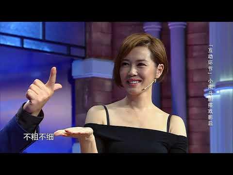 《金星时间》第84期: 《战狼》女神余男不会生活 至今没人娶 The Jinxing show 1080p官方无水印   金星秀