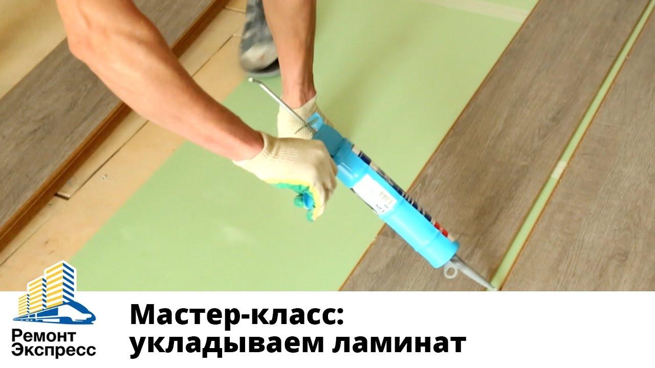 Паркетная доска karelia (карелия) в интернет-магазине parketmag. Большой ассортимент, низкие цены, доставка по москве.