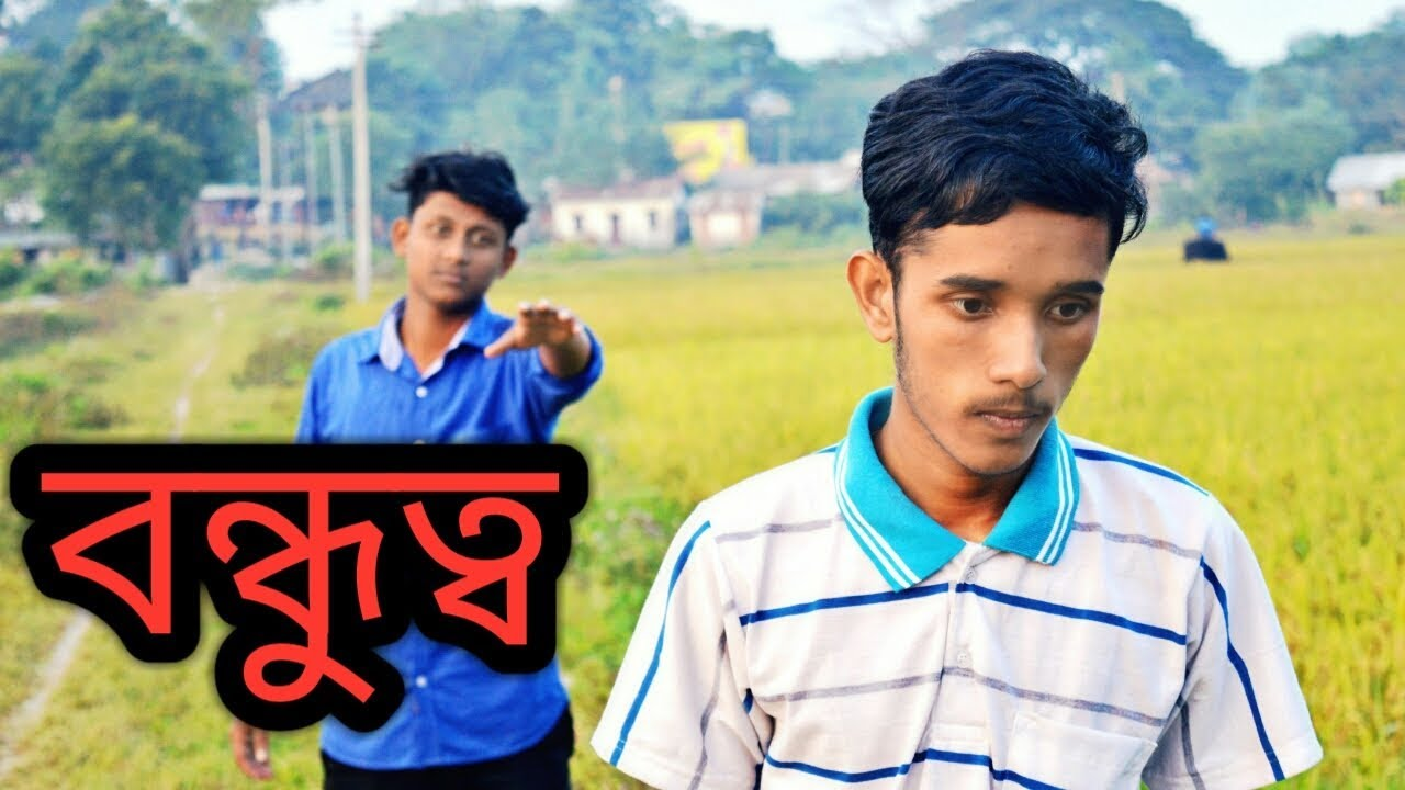 why bengalis are weak