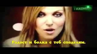 Кети Гарби - Само теб (Kaiti Garbi - Esena Mono)