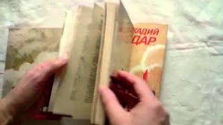 Гайдар Аркадий - Собрание сочинений в 3 томах - 1986