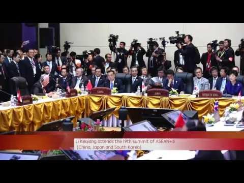 Highlights of Premeir Li Keqiang's Laos visit