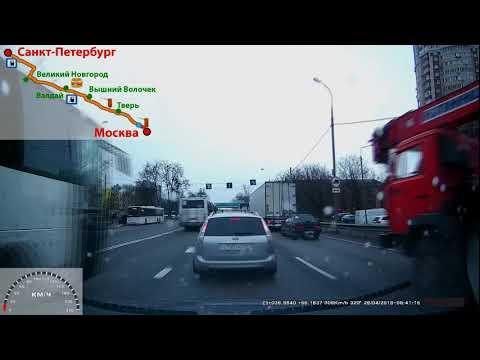 Путешествие Москва - Санкт-Петербург по М10 и М11 на автомобиле