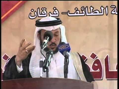 قصيدة د عبد الرحمن العشماوي في حفل تخريج حفاظ الجمعية Youtube