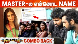 Master movie secret revealed by Malavika Mohanan | Vijay | Nalan Kumarasamy | VJS - 06-08-2020 Tamil Cinema News