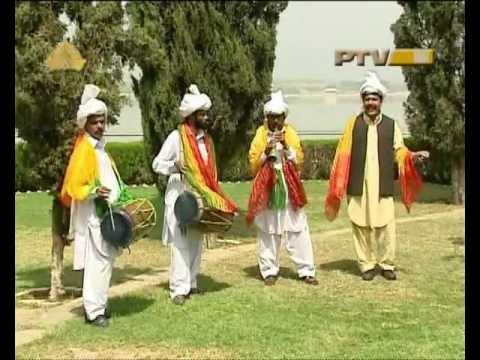 Syed Aal-e-Imran: Rawal Dam Islamabad (2010)