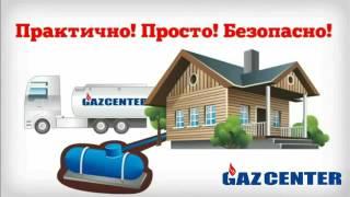 Смотреть видео газификация дома под ключ
