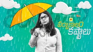 Rainy Season Problems | Girl Formula | Chai Bisket