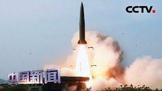 [中国新闻] 朝中社:金正恩指导朝鲜军队火力打击训练 | CCTV中文国际