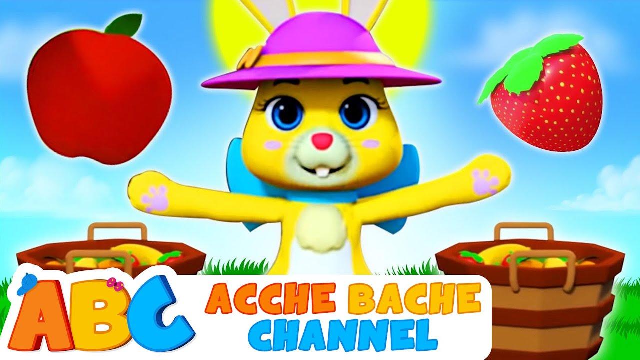 फलों के नाम हिंदी में जाने   Fruit songs in Hindi   Acche Bache Channel   Learn with Nursery Rhymes
